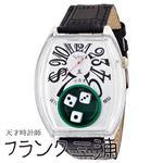 フランク三浦 FRANK MIURA 五号機(改) マカオデスティニー ホワイト文字盤 クオーツ メンズ 腕時計 FM05DK-WH