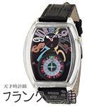 フランク三浦 FRANK MIURA 五号機(改) マカオロイヤル カラーブラック文字盤 クオーツ メンズ 腕時計 FM05RK-CRBK