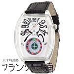 フランク三浦 FRANK MIURA 五号機(改) マカオロイヤル ホワイト文字盤 クオーツ メンズ 腕時計 FM05RK-WH