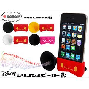 カラーイエロー iPhone5対応!Disney/ディズニー ミッキーマウスのデザインでかわいい シリコンスピーカー - 拡大画像