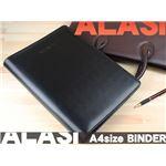 【Park】ALASI aliterio レザー調ビジネスバインダー/ブラック 2つ穴式A4用紙ファイリング可能 万能システムバインダー