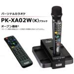 ON STAGE(オンステージ) パーソナルカラオケ(本体)  PKXA02W
