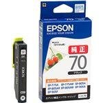 エプソン(EPSON) カラリオプリンター用 インクカートリッジ(ブラック) ICBK70