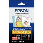 エプソン(EPSON) スーパーファイン専用ハガキ (ハガキサイズ/100枚) KH100SF border=