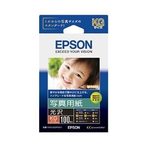 エプソン(EPSON) 写真用紙<光沢> (KGサイズ/100枚) KKG100PSKR - 拡大画像