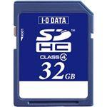 アイ・オー・データ機器 「Class 4」対応 SDHCカード 32GB SDH-W32G