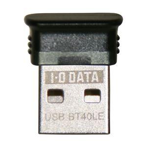 Bluetooth 4.0+EDR/LE準拠 USBアダプター USB-BT40LE