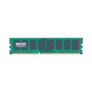 PC3-12800(DDR3-1600)対応 240Pin用 DDR3 SDRAM DIMM2GB - 拡大画像