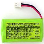 ニカド電池 TF-EV120、CV320、FV220、SV520、FS12子機専用