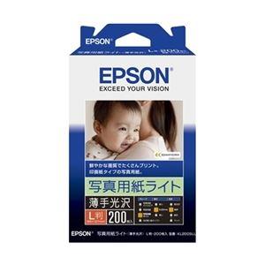 エプソン(EPSON) カラリオプリンター用 写真用紙ライト<薄手光沢>/L判/200枚入り KL200SLU - 拡大画像