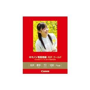 キヤノン(Canon) 写真用紙・光沢 ゴールド KGサイズ 100枚 GL-101KG100 2310B013
