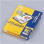 アイリスオーヤマ ラミネートフィルム 100ミクロン(B6サイズ)/1箱100枚入 LZ-B6100