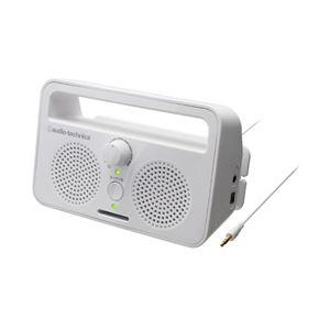 オーディオテクニカ SOUND ASSIST アクティブスピーカー AT-SP220TV - 拡大画像