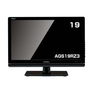 ディーオン 19V型地デジ/BS/CSデジタル液晶TV(USBHDD録画対応) AGS19RZ3 - 拡大画像