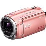 SONY(ソニー) デジタルHDビデオカメラレコーダー Handycam CX670 ピンク HDR-CX670/P