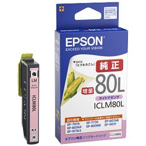 エプソン カラリオプリンター用 インクカートリッジ/増量タイプ(ライトマゼンタ) ICLM80L - 拡大画像