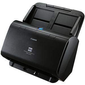 キヤノン(Canon) A4ドキュメントスキャナー imageFORMULA DR-C240 0651C001 - 拡大画像