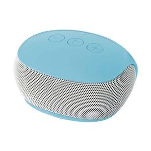 【訳あり・在庫処分】 エレコム Bluetoothモノラルスピーカー/スマートフォン用/コンパクト/ブルー LBT-SPP20BU - 拡大画像