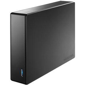 アイ・オー・データ機器 USB3.0/2.0対応 データ復旧サービス付き外付けハードディスク(WDRed採用/電源内蔵モデル) 2.0TB HDJA-UT2.0WHQ - 拡大画像
