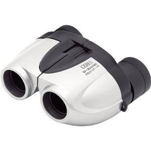 ケンコー ズーム双眼鏡 セレス 10-30×21MC-S CR04 - 拡大画像
