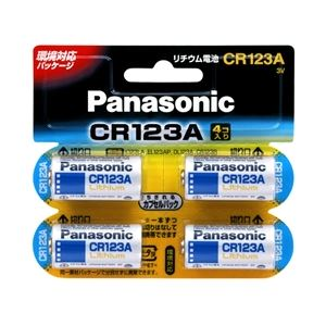 パナソニック(家電) カメラ用リチウム電池 3V CR123A 4個パック CR-123AW/4P - 拡大画像