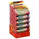 パナソニック(家電) アルカリ乾電池 単3形 20本ホームパック LR6XJ/20SH