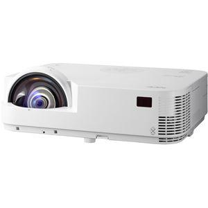 NEC DLPプロジェクター NP-M353WSJD - 拡大画像