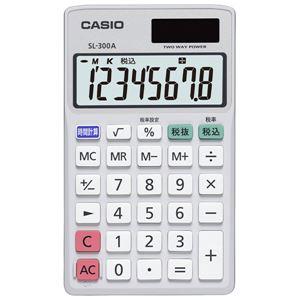 カシオ計算機 パーソナル電卓 手帳タイプ 8桁 SL-300A-N - 拡大画像