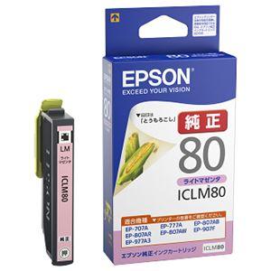 エプソン カラリオプリンター用 インクカートリッジ(ライトマゼンタ) ICLM80 - 拡大画像