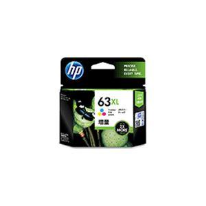 HP(Inc.) 63XL インクカートリッジ カラー(増量) F6U63AA - 拡大画像