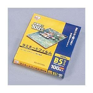 アイリスオーヤマ ラミネートフィルム 100ミクロン(B5サイズ)/1箱100枚入 LZ-B5100 - 拡大画像