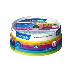 三菱化学メディア DVD-R DL 8.5GB PCデータ用 8倍速対応 25枚スピンドルケース入りワイド印刷可能 DHR85HP25V1 - 拡大画像
