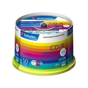 三菱化学メディア CD-R 700MB PCデータ用 48倍速対応 50枚スピンドルケース入り ワイド印刷可能 SR80SP50V1 - 拡大画像