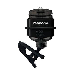 パナソニック(家電) LEDクリップライト (ブラック) BF-AF20P-K - 拡大画像