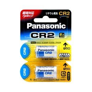パナソニック(家電) カメラ用リチウム電池 3V CR2 2個パック CR-2W/2P - 拡大画像