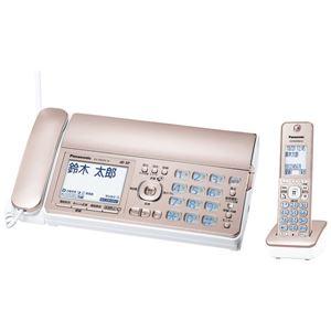 パナソニック(家電) デジタルコードレス普通紙ファクス(子機1台付き)(ピンクゴールド) KX-PD305DL-N - 拡大画像
