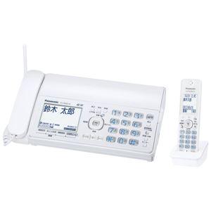 パナソニック(家電) デジタルコードレス普通紙ファクス(子機1台付き)(ホワイト) KX-PD305DL-W - 拡大画像
