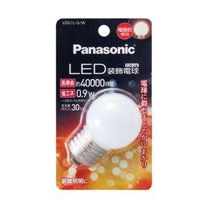 パナソニック(家電) LED装飾電球 0.9W (電球色相当) LDG1LGW - 拡大画像