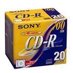 SONY データ用CD-R 追記型 700MB 48倍速 ノンプリンタブル(シルバーレーベル)20枚P 20CDQ80DN