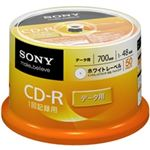 SONY データ用CD-R 700MB 48倍速 ホワイトプリンタブル 50枚スピンドルパック 50CDQ80GPWP
