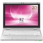 パナソニック Let's note RZ6 法人(Corei5-7Y54/8GB/SSD256GB/W10P64/10.1WUXGA) CF-RZ6EDPQS