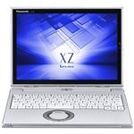 パナソニック Let's note XZ6 法人(Corei5-7300UvPro/8GB/SSD256GB/W10P64/12.0QHD/LTE/顔認証/電池L) CF-XZ6RF7VS