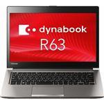 東芝 dynabook R63/B:Corei5-6300U、4GB、256GB_SSD、13.3型HD軽量・高輝度、WLAN+BT、Win7 32-64Bit、OfficeHB PR63BBAA34CQD81