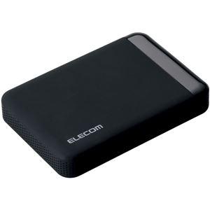 エレコム USB3.0 ポータブルハードディスク/ハードウェア暗号化/パスワード保護/1TB/e:DISKSafe Portable ELP-EEN010UBK - 拡大画像