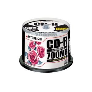三菱ケミカルメディア CD-R 700MB 4-48倍速対応 50枚スピンドルケース入り 印刷可能ホワイトレーベル SR80PP50 - 拡大画像