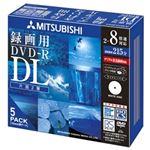 三菱ケミカルメディア DVD-R 8.5GBビデオ録画用DL規格準拠8倍速記録対応5枚ジュエルケース入IJプリンタ対応 VHR21HDSP5
