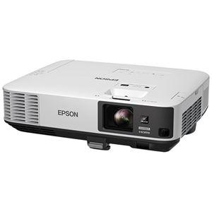 エプソン ビジネスプロジェクター/多機能パワーモデル/5000lm/WXGA/タッチプレゼンター/約4.3kg EB-2155W