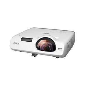 エプソン ビジネスプロジェクター/3400lm/WXGA/超短焦点デスクトップモデル EB-535W