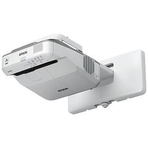 エプソン ビジネスプロジェクター/超短焦点壁掛け対応モデル/3500lm/WXGA/約5.7kg EB-685W
