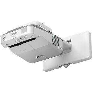 エプソン ビジネスプロジェクター/超短焦点壁掛け対応モデル/電子黒板機能搭載/3500lm/WXGA/約5.9kg EB-685WT